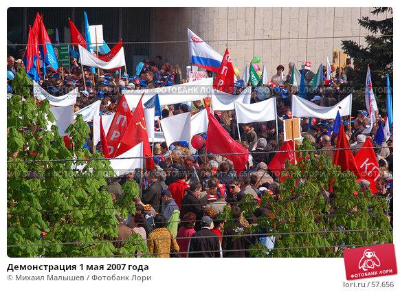 Купить «Демонстрация 1 мая 2007 года», фото № 57656, снято 1 мая 2007 г. (c) Михаил Малышев / Фотобанк Лори