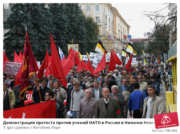 Демонстрация протеста против учений НАТО в России в Нижнем Новгороде, фото № 196492, снято 14 сентября 2006 г. (c) Igor Lijashkov / Фотобанк Лори