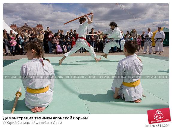 Демонстрация техники японской борьбы, фото № 311204, снято 31 мая 2008 г. (c) Юрий Синицын / Фотобанк Лори