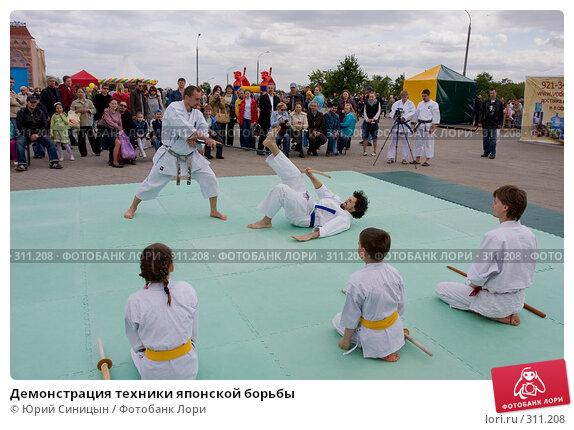 Демонстрация техники японской борьбы, фото № 311208, снято 31 мая 2008 г. (c) Юрий Синицын / Фотобанк Лори