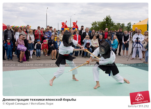 Демонстрация техники японской борьбы, фото № 311212, снято 31 мая 2008 г. (c) Юрий Синицын / Фотобанк Лори