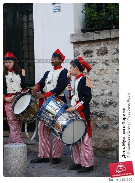 День Музыки в Париже, фото № 66204, снято 17 июня 2007 г. (c) Лифанцева Елена / Фотобанк Лори