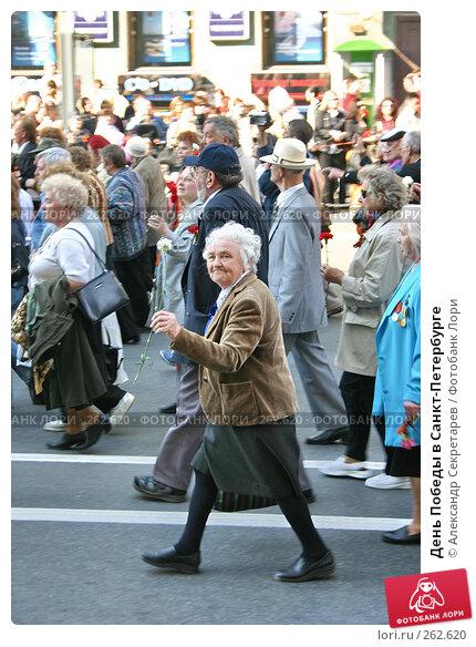 День Победы в Санкт-Петербурге, фото № 262620, снято 9 мая 2006 г. (c) Александр Секретарев / Фотобанк Лори