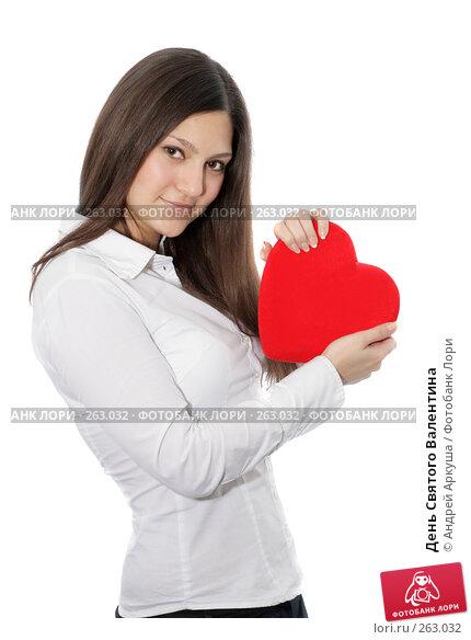 День Святого Валентина, фото № 263032, снято 19 февраля 2008 г. (c) Андрей Аркуша / Фотобанк Лори