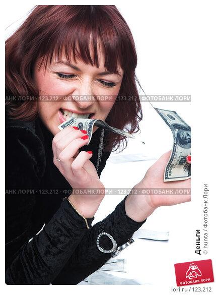 Деньги, фото № 123212, снято 12 августа 2007 г. (c) hunta / Фотобанк Лори