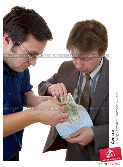 Деньги, фото № 137852, снято 15 декабря 2006 г. (c) Serg Zastavkin / Фотобанк Лори