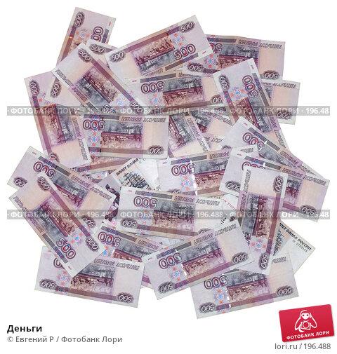 Деньги, фото № 196488, снято 7 декабря 2016 г. (c) Евгений Р / Фотобанк Лори
