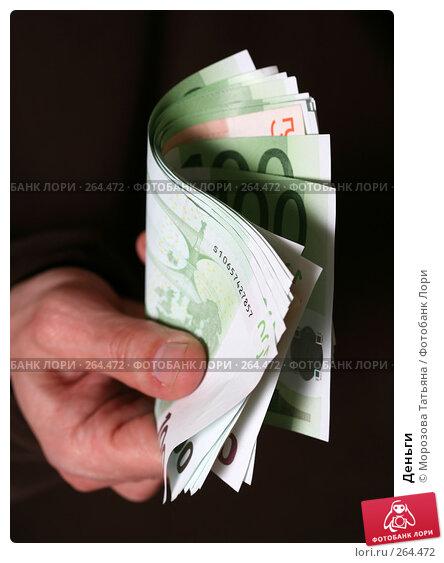Деньги, фото № 264472, снято 9 апреля 2008 г. (c) Морозова Татьяна / Фотобанк Лори