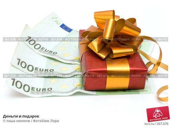 Деньги и подарок, фото № 267676, снято 25 марта 2008 г. (c) паша семенов / Фотобанк Лори