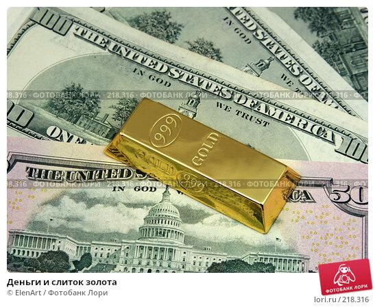 Деньги и слиток золота, фото № 218316, снято 26 марта 2017 г. (c) ElenArt / Фотобанк Лори