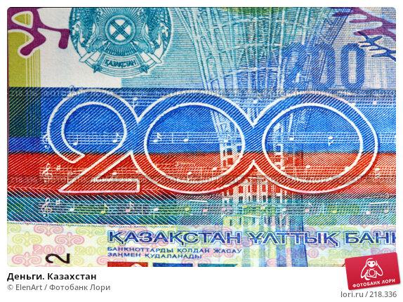 Деньги. Казахстан, фото № 218336, снято 23 мая 2017 г. (c) ElenArt / Фотобанк Лори