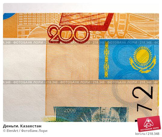 Деньги. Казахстан, фото № 218348, снято 28 октября 2016 г. (c) ElenArt / Фотобанк Лори