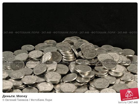 Деньги. Money, фото № 247448, снято 28 февраля 2008 г. (c) Евгений Тиняков / Фотобанк Лори