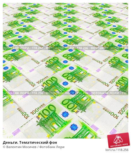 Купить «Деньги. Тематический фон», фото № 118256, снято 24 марта 2018 г. (c) Валентин Мосичев / Фотобанк Лори