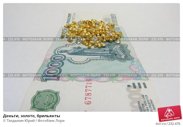 Деньги, золото, брильянты, фото № 232476, снято 25 марта 2008 г. (c) Талдыкин Юрий / Фотобанк Лори