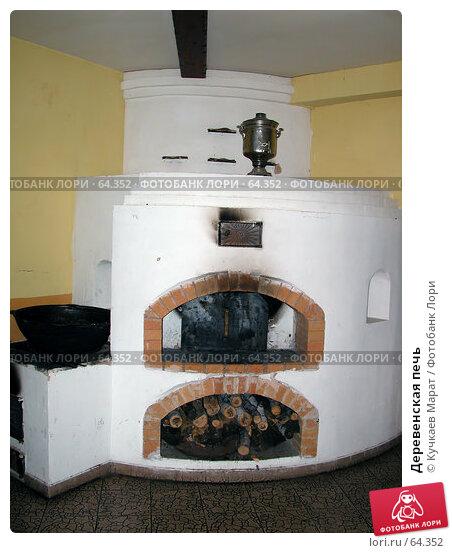 Деревенская печь, фото № 64352, снято 30 июня 2007 г. (c) Кучкаев Марат / Фотобанк Лори
