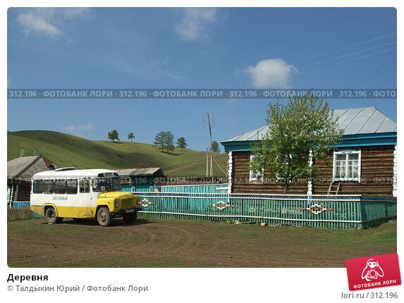 Деревня, фото № 312196, снято 24 мая 2008 г. (c) Талдыкин Юрий / Фотобанк Лори