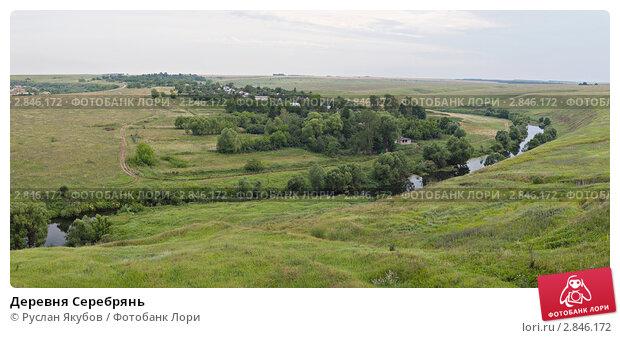 Купить «Деревня Серебрянь», фото № 2846172, снято 30 мая 2020 г. (c) Руслан Якубов / Фотобанк Лори