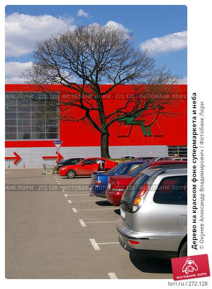 Дерево на красном фоне супермаркета и неба, фото № 272128, снято 27 апреля 2008 г. (c) Окунев Александр Владимирович / Фотобанк Лори
