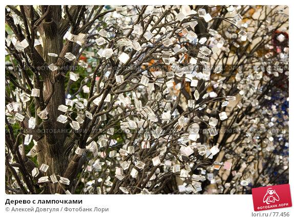 Дерево с лампочками, фото № 77456, снято 4 июня 2007 г. (c) Алексей Довгуля / Фотобанк Лори