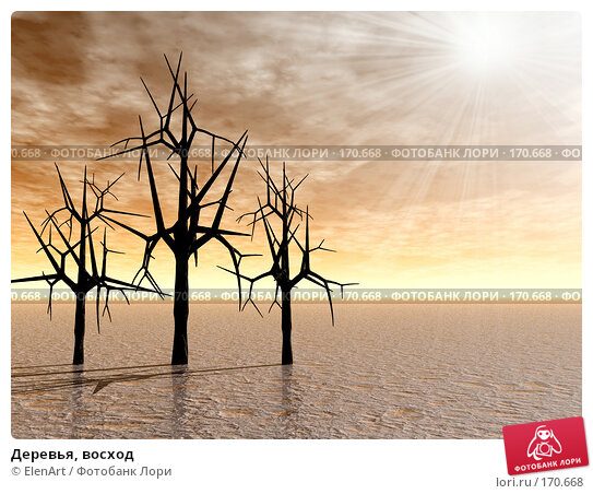 Деревья, восход, иллюстрация № 170668 (c) ElenArt / Фотобанк Лори