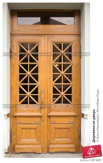 Деревянная дверь, фото № 207828, снято 22 мая 2007 г. (c) Ольга Красавина / Фотобанк Лори