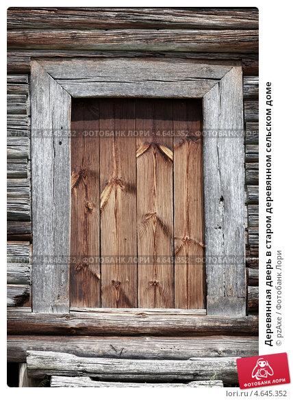 входная дверь для деревенского дома белая