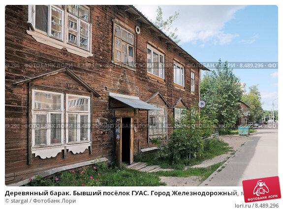 московская область город московский индивидуалки
