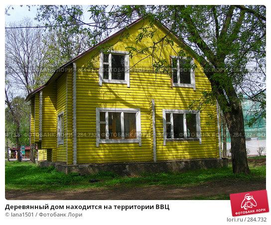 Деревянный дом находится на территории ВВЦ, эксклюзивное фото № 284732, снято 1 мая 2008 г. (c) lana1501 / Фотобанк Лори