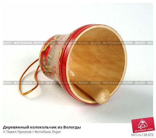 Деревянный колокольчик из Вологды, фото № 28072, снято 24 февраля 2007 г. (c) Павел Преснов / Фотобанк Лори