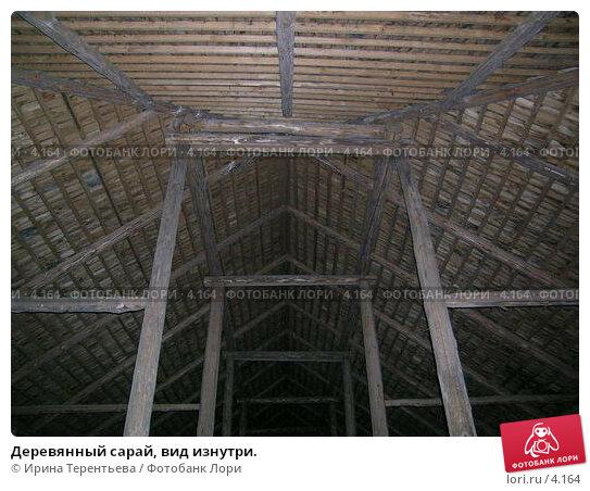 Деревянный сарай, вид изнутри., эксклюзивное фото № 4164, снято 21 августа 2004 г. (c) Ирина Терентьева / Фотобанк Лори
