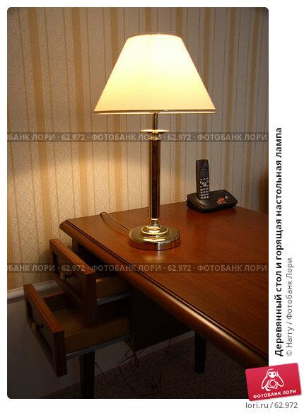 Деревянный стол и горящая настольная лампа, фото № 62972, снято 24 июня 2007 г. (c) Harry / Фотобанк Лори