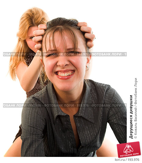 Дерущиеся девушки, фото № 193976, снято 22 декабря 2006 г. (c) Коваль Василий / Фотобанк Лори