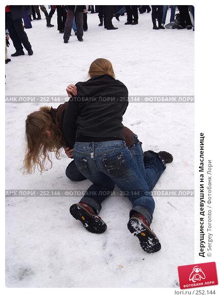 Дерущиеся девушки на Масленице, фото № 252144, снято 9 марта 2008 г. (c) Sergey Toronto / Фотобанк Лори