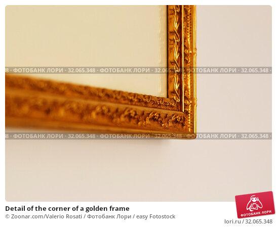 Detail of the corner of a golden frame. Стоковое фото, фотограф Zoonar.com/Valerio Rosati / easy Fotostock / Фотобанк Лори