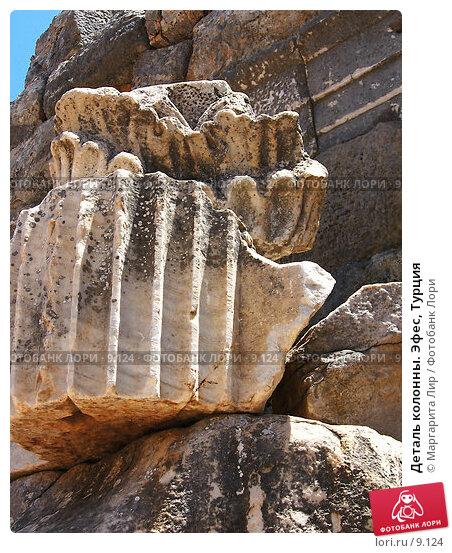 Деталь колонны. Эфес, Турция, фото № 9124, снято 23 мая 2017 г. (c) Маргарита Лир / Фотобанк Лори