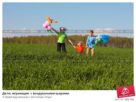 Дети, играющие  с воздушными шарами, фото № 268100, снято 26 апреля 2008 г. (c) Майя Крученкова / Фотобанк Лори
