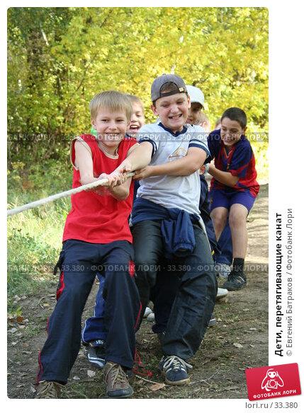 Дети, перетягивающие канат, фото № 33380, снято 23 сентября 2006 г. (c) Евгений Батраков / Фотобанк Лори
