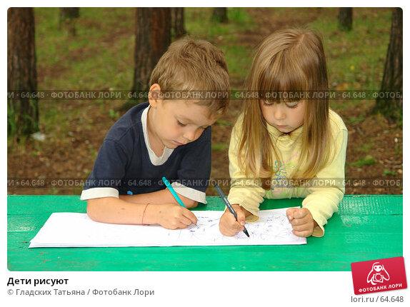 Дети рисуют, фото № 64648, снято 15 июля 2007 г. (c) Гладских Татьяна / Фотобанк Лори