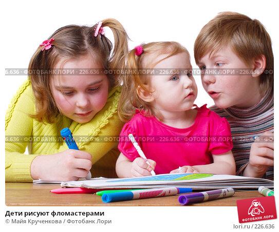 Купить «Дети рисуют фломастерами», фото № 226636, снято 15 марта 2008 г. (c) Майя Крученкова / Фотобанк Лори
