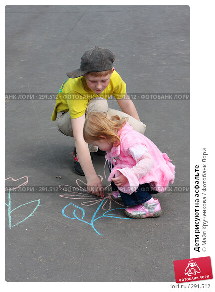 Дети рисуют на асфальте, фото № 291512, снято 10 мая 2008 г. (c) Майя Крученкова / Фотобанк Лори
