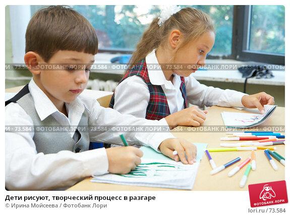 Дети рисуют, творческий процесс в разгаре, фото № 73584, снято 19 августа 2007 г. (c) Ирина Мойсеева / Фотобанк Лори