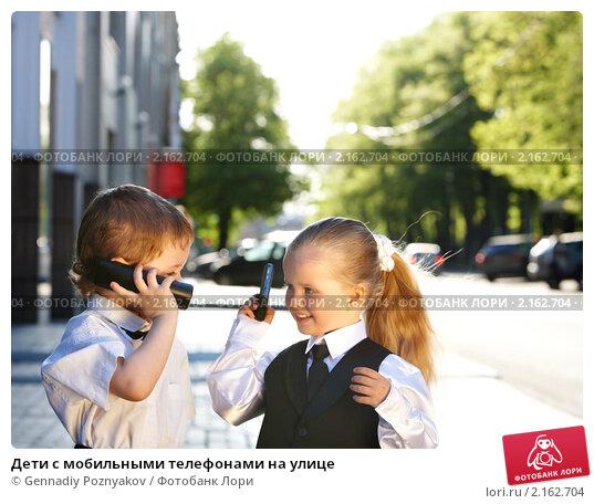 Дети с мобильными телефонами на улице. Стоковое фото, фотограф Gennadiy Poznyakov / Фотобанк Лори