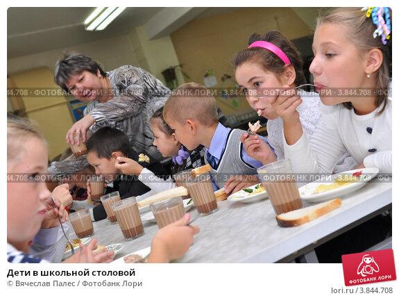 Купить «Дети в школьной столовой», эксклюзивное фото № 3844708, снято 18 сентября 2012 г. (c) Вячеслав Палес / Фотобанк Лори