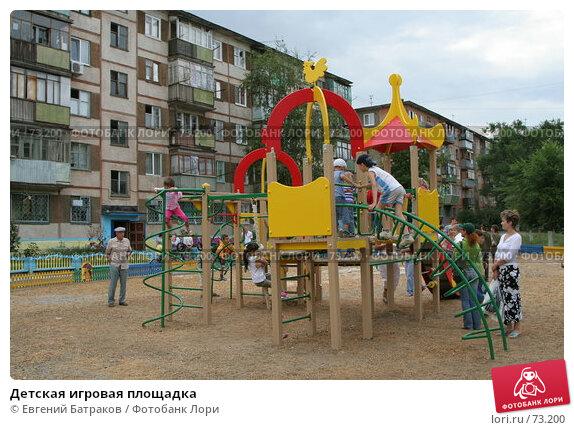 Детская игровая площадка, фото № 73200, снято 19 июля 2007 г. (c) Евгений Батраков / Фотобанк Лори