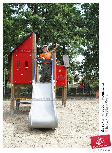 Детская игровая площадка, фото № 217264, снято 26 июня 2007 г. (c) hunta / Фотобанк Лори