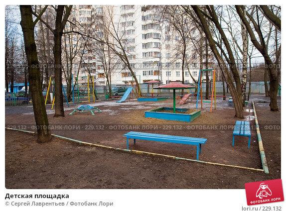 Детская площадка, фото № 229132, снято 19 марта 2008 г. (c) Сергей Лаврентьев / Фотобанк Лори