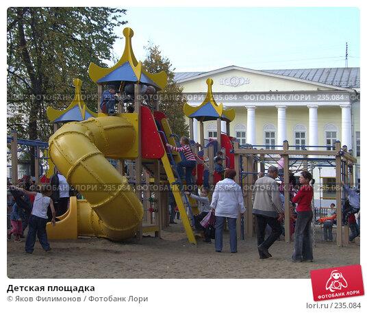 Детская площадка, эксклюзивное фото № 235084, снято 21 января 2017 г. (c) Яков Филимонов / Фотобанк Лори