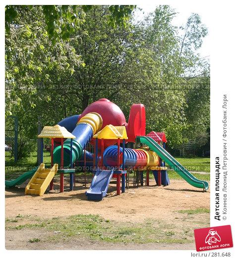 Детская площадка, фото № 281648, снято 12 мая 2008 г. (c) Коннов Леонид Петрович / Фотобанк Лори