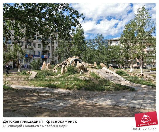 Детская площадка г. Краснокаменск, фото № 200148, снято 28 августа 2007 г. (c) Геннадий Соловьев / Фотобанк Лори